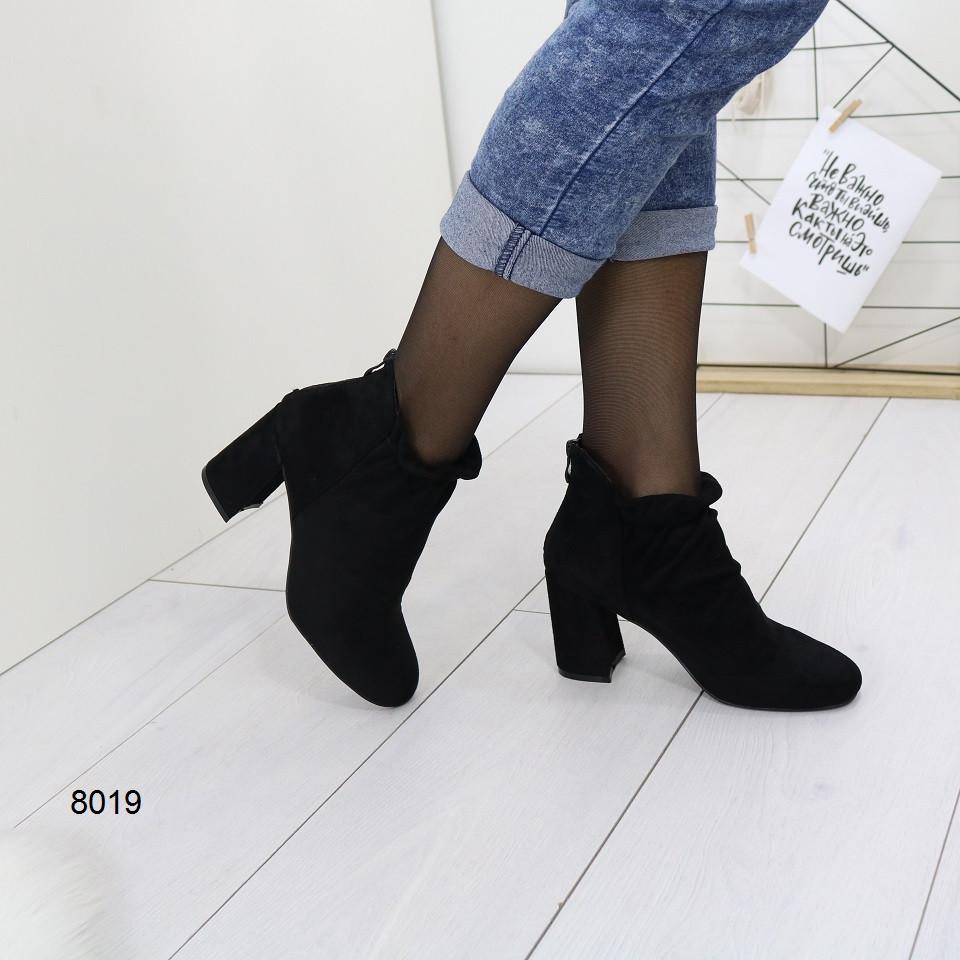 Женские замшевые ботинки на каблуке, А 8019