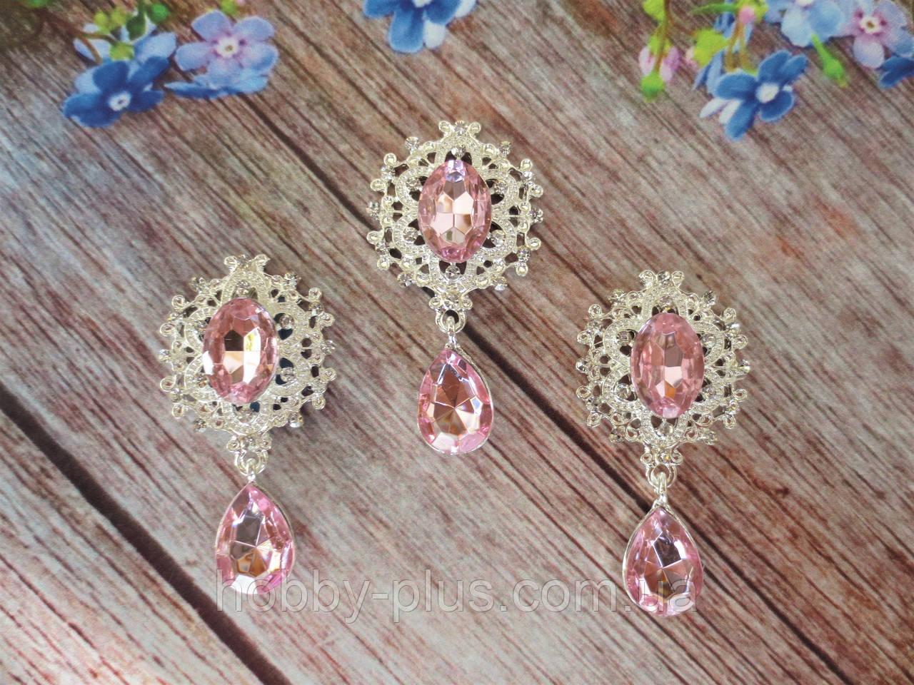 Металлический клеевой декор с подвеской, 45х25 мм, цвет розовый, 1 шт