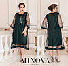 Вечернее платье женское ОМ/-732 - Темно-зеленый