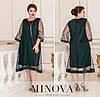 Вечірнє плаття жіноче ОМ/-732 - Темно-зелений