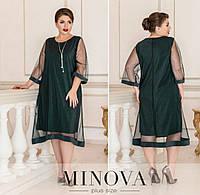 Вечірнє плаття жіноче ОМ/-732 - Темно-зелений, фото 1