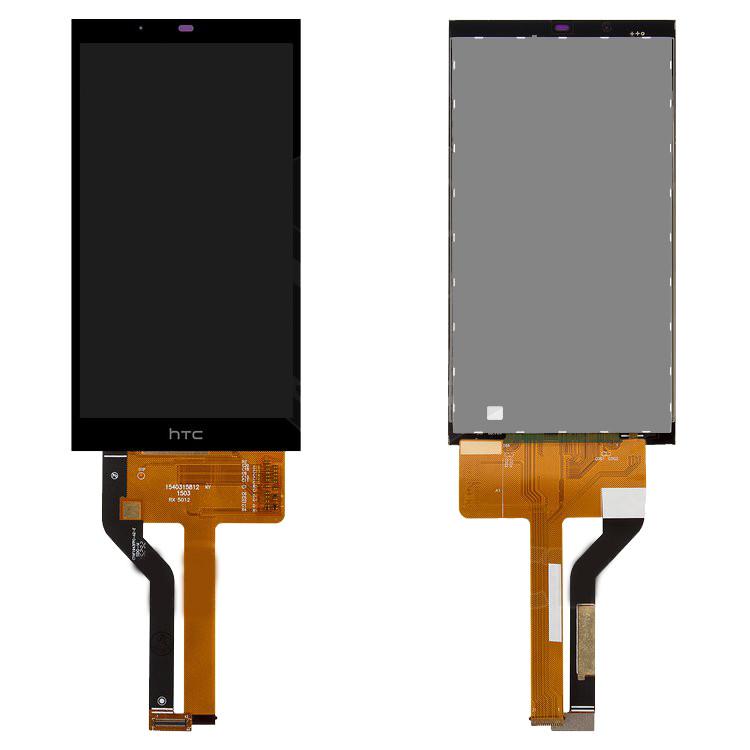 Дисплейный модуль (дисплей и сенсор) для HTC Desire 626G, Desire 626G+, черный