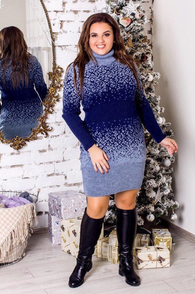 Вязаное платье Леопард (48-58) синий