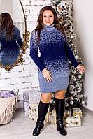 Вязаное платье Леопард (48-58) синий, фото 1