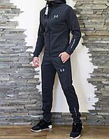 Спортивный костюм мужской теплый Under Armour серый