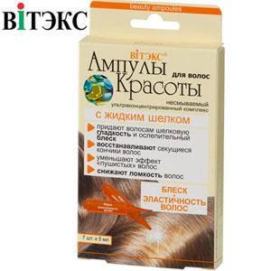 Витэкс - Ампулы красоты для волос Блеск Эластичность с жидким шелком несмываемый 7шт*5мл, фото 2