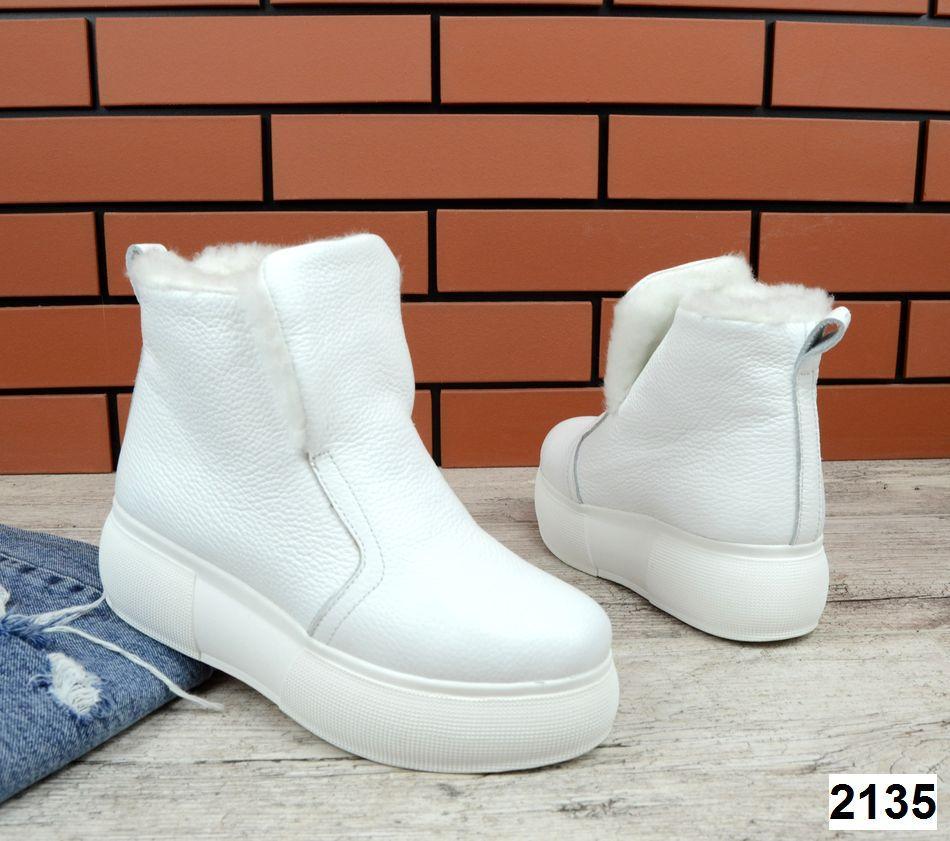 Женские зимние белые ботинки, из натуральной кожи 40 ПОСЛЕДНИЙ РАЗМЕР