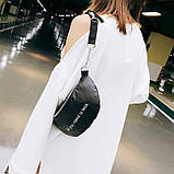 Женская бананка классическая поясная сумочка через плечо жіноча сумка All you need is less черная, фото 3