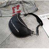 Женская бананка классическая поясная сумочка через плечо жіноча сумка All you need is less черная, фото 7