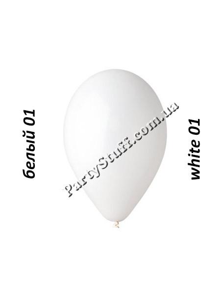 шарики 12 дюймов белый