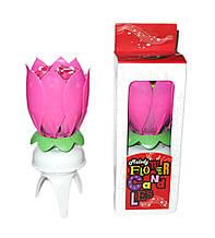 Свічка Лотос Музичний Квітка (велика, обертається), 15 см