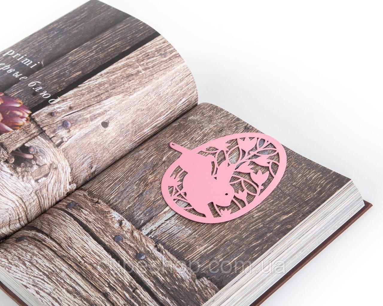 Закладка для книг Пасхальное яйцо (розовый цвет)