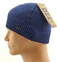 Мужские вязаные шапки Польские утепленные флисом 56 по 60 размер теплые мужская шапка, фото 1