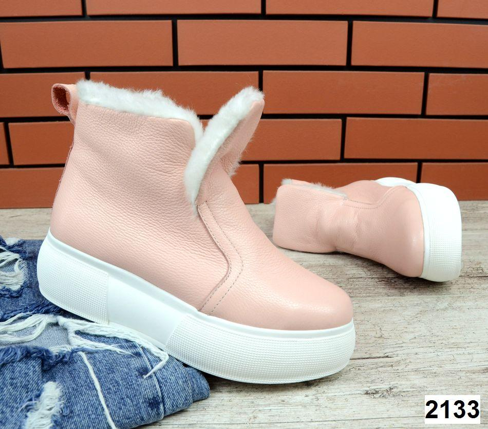 Женские зимние пудровые ботинки, из натуральной кожи  36 ПОСЛЕДНИЙ РАЗМЕР
