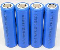 Sale! Батарейка-аккумулятор 18650 2200mah - 2 штуки