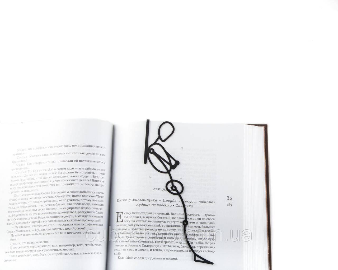 Закладка для книг Линейный человек