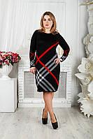 Вязаное платье Перспектива 48-58 красный, фото 1