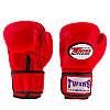 Перчатки боксерские 12 унций TW FLEX