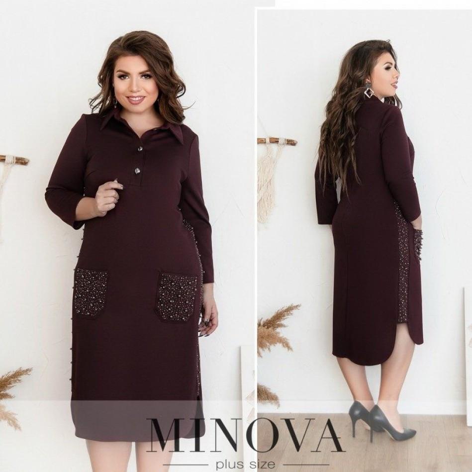 Жіноча трикотажна сукня з бусинами