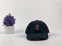 Кепка бейсболка Ediko (темно-синяя)