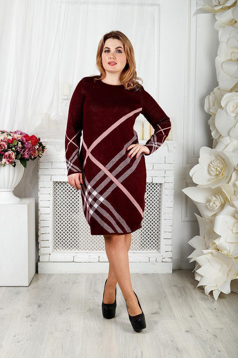 Вязаное платье Перспектива 48-58 бордо