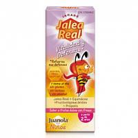 Маточное молочко для детей Juanola Jalea Real Niño Vitalidad Jarabe 150ml (Испания)