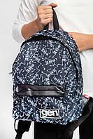Маленький городской рюкзак с внешним карманом в абстрактный принт