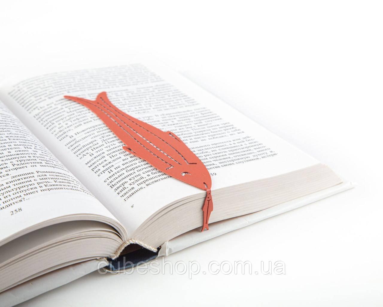 Закладка для книг Селедка