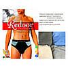Трусы плавками мужские Redr Redor