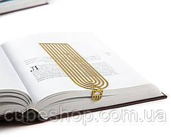 Закладка для книг Арки (золотые)
