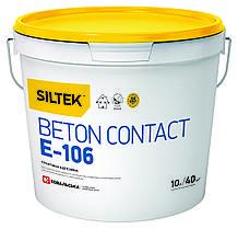 Грунтовка SILTEK BETON CONTACT E-106 адгезионная, 10л