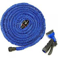 Садовый шланг для полива X-HOSE 22.5 Синий 2211, КОД: 1083161