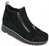 Ботинки женские на осень замша (37-42 размеры) MD0040