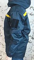 Куртка ДСНС (пожежники), зимова.