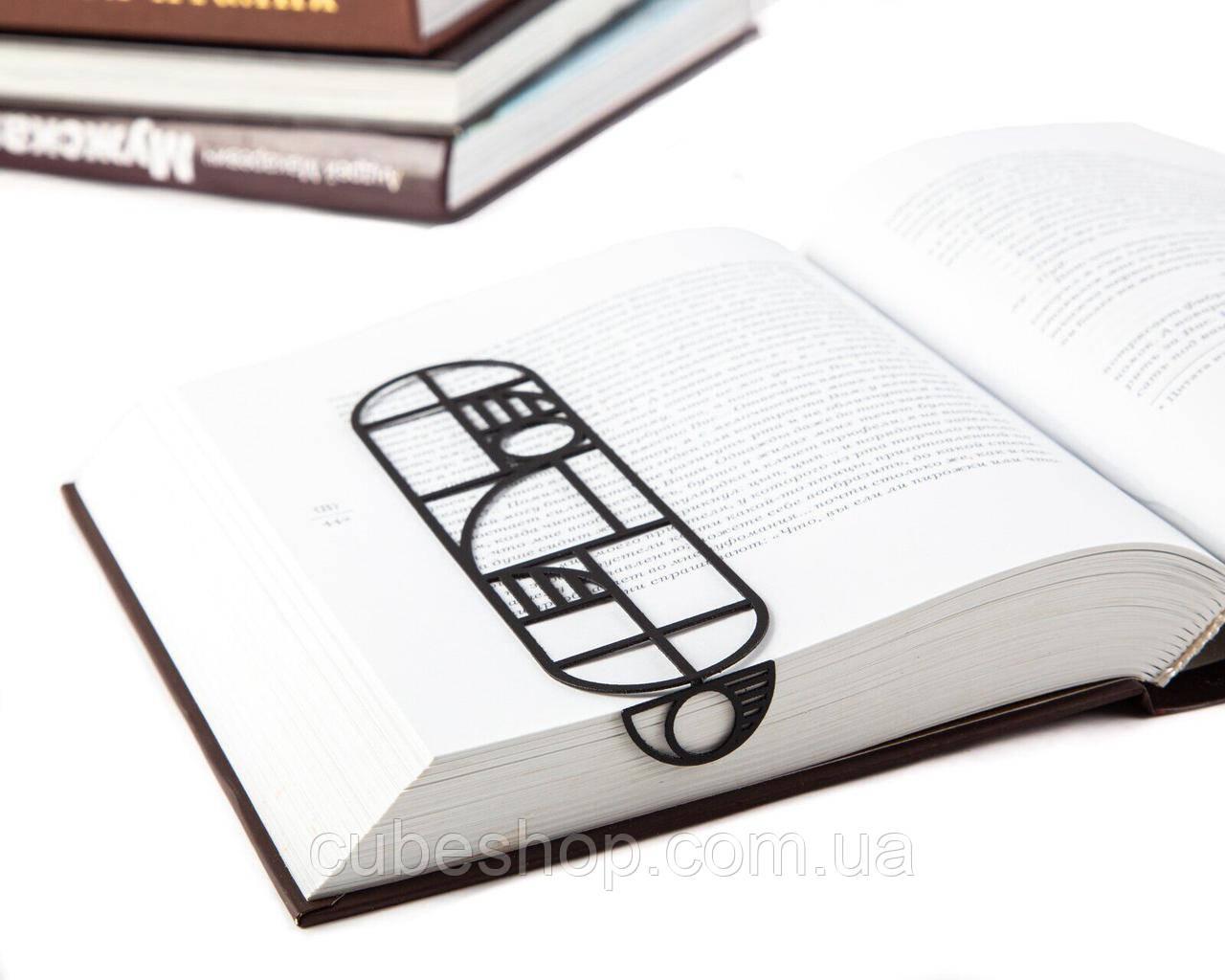 Закладка для книг Баухаус (черный)