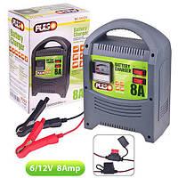 Зарядний пристрій PULSO BC-15121 6-12V, 8A, 9-112AHR, стріл.индик.