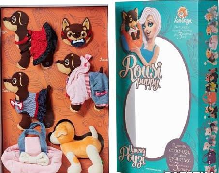 Мягкая игрушка щенок Роузи, фото 2
