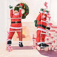 Дед Мороз на лестнице декоративный 100см (Санта Клаус на лестнице): лестница 160см, фото 1