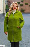 Женское пальто для пышных дам