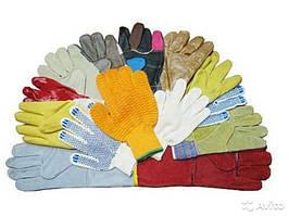 Виды перчаток и сферы их применения!