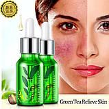 Сироватка для обличчя з екстрактом зеленого чаю зволожуюча Rorec Green Tea Water Essence (15мл), фото 3
