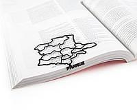 Закладка для книг Франция, фото 1