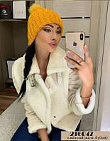 Зимняя Шапка Женская темно-желтый
