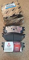 Колодки тормозные передние MAZDA 6 GG 2003- GJYB3328Z