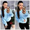 Свитер женский стильный, теплый, голубой, 504-106