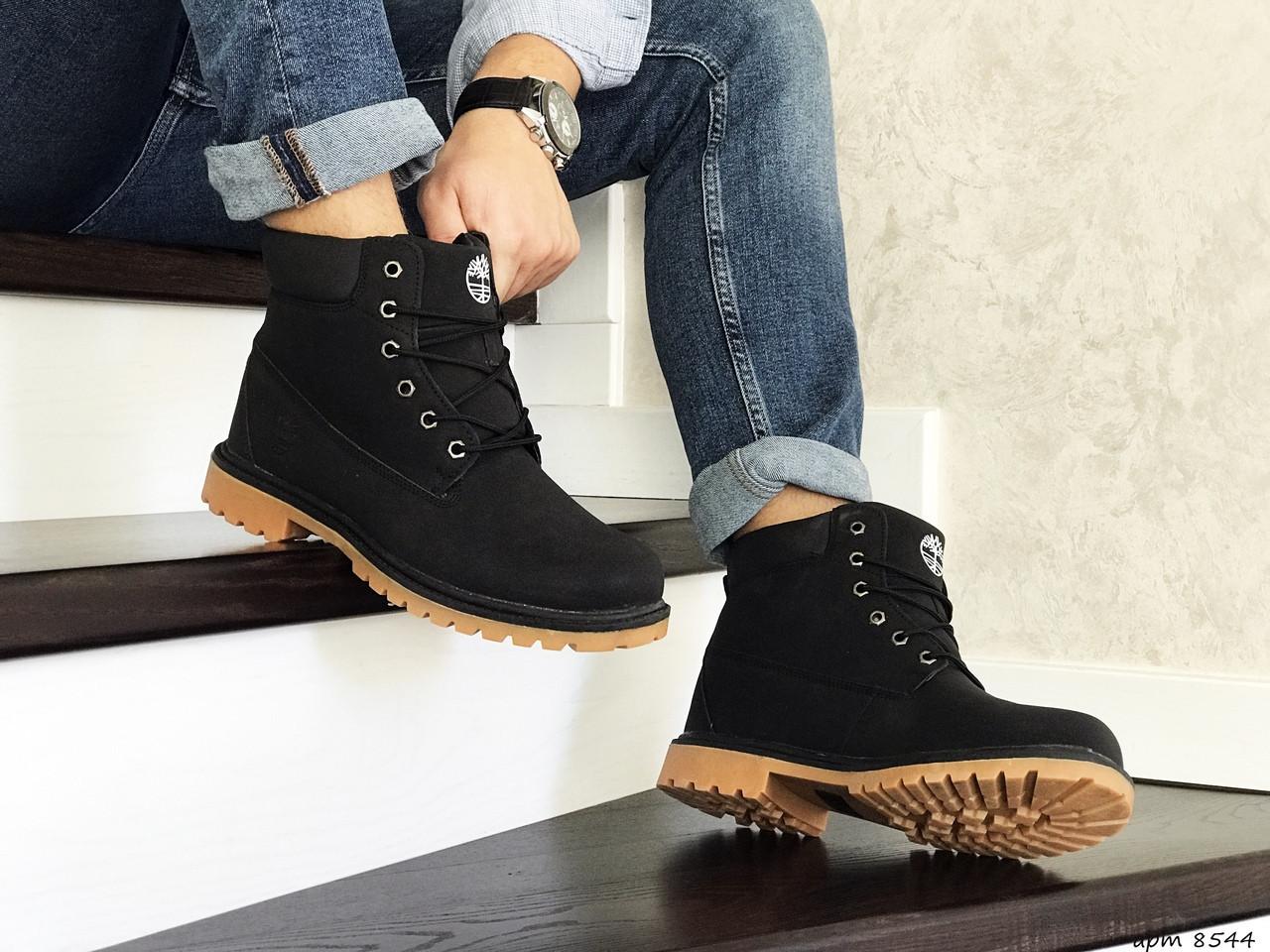 Чоловічі черевики Timberland (чорно-коричневі) ЗИМА