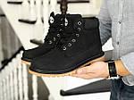 Чоловічі черевики Timberland (чорно-коричневі) ЗИМА, фото 2