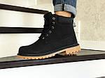 Чоловічі черевики Timberland (чорно-коричневі) ЗИМА, фото 5