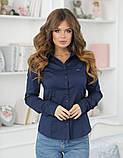Женская классическая блузка коттон длинный рукав размер: 42, 44, 46, 48, фото 2
