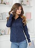 Женская классическая блузка коттон длинный рукав размер: 42, 44, 46, 48, фото 8